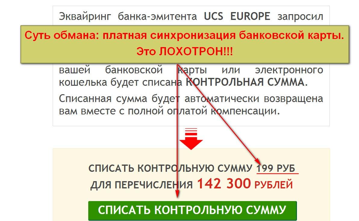 ВЦФПН, независимый центр финансовой поддержки пользователей