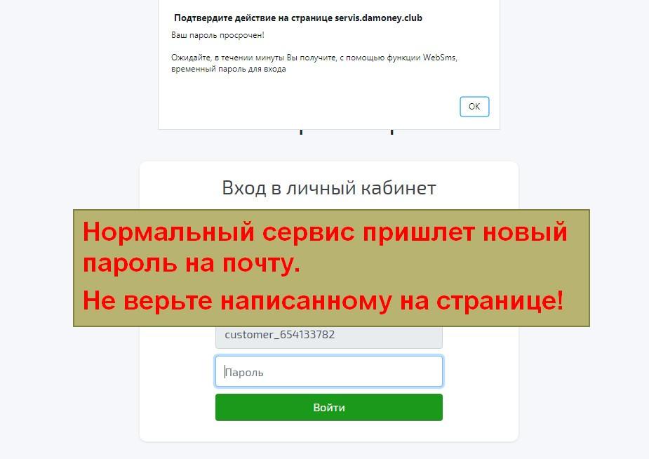 ВнешПром Сервис, СоцОпрос 2018-2019