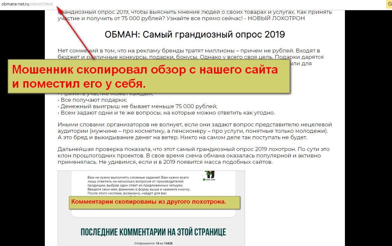 Shop Wallets, Obman net, VIP Wallets Shop, блог Светланы Шараповой, Обмана НЕТ, Светлана Шарапова
