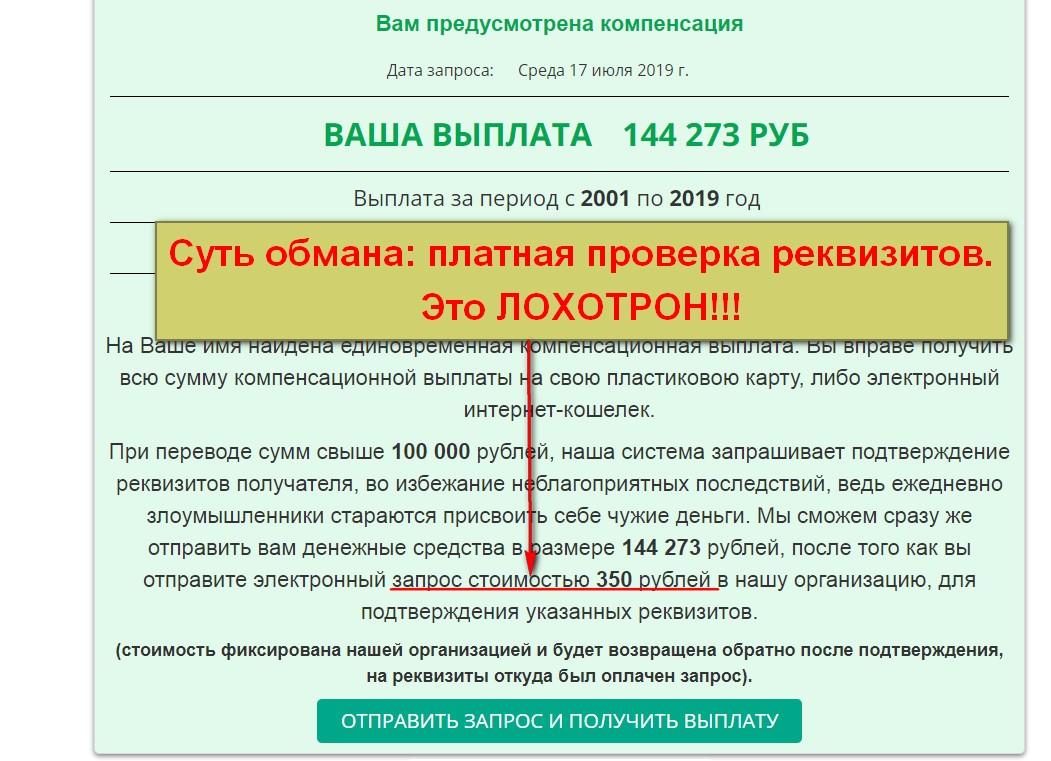 Единый Регистрационный Комитет