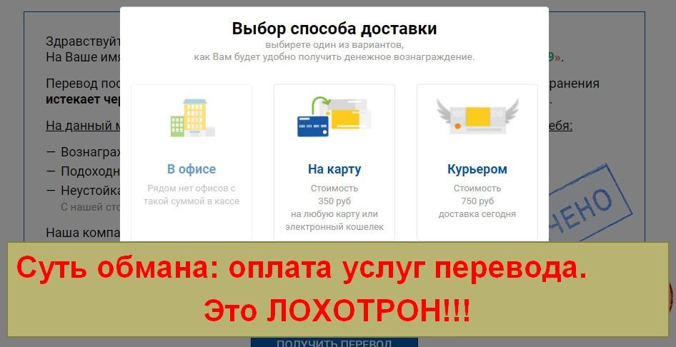 Экспресс Почта