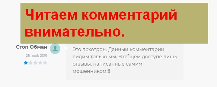 ВозвратЛото.ру, официальный сайт выплат выигрышей и коменсаций лотерей, Национальное лотерейное Содружество
