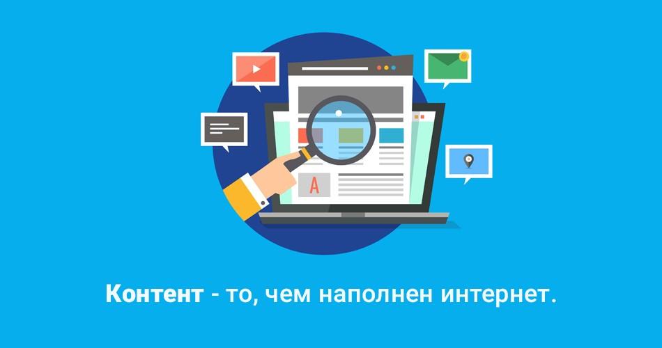 Курс Краски Жизни, Игнат Шмагун, заработок на создании контента