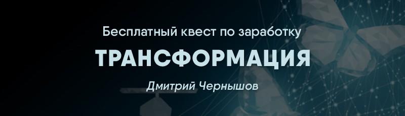Стоп Обман, дайджест, ноябрь 2019