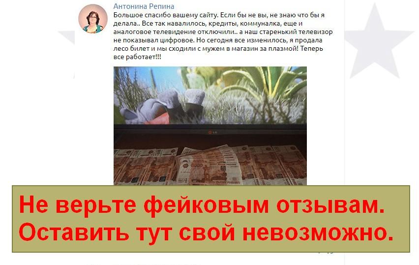 Биржа Лесобилетов, Forest Service, заработок на российско-американском торгово-экономическом сотрудничестве, Личный блог Колычевой Л.С.