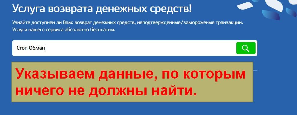 Юридический фонд компенсации граждан СНГ, ЮрУслуги, ЮФКГ