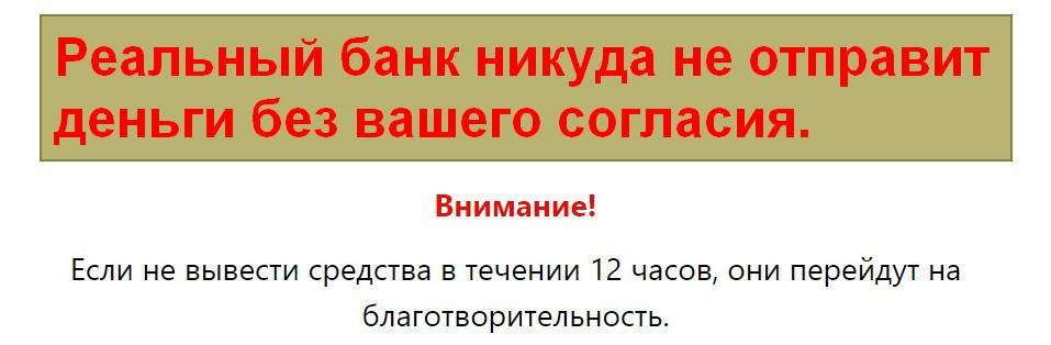 FSK Banking
