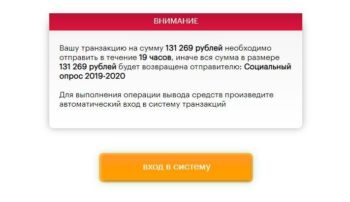 Отдел Контроля Переводов, возврат денежных средств