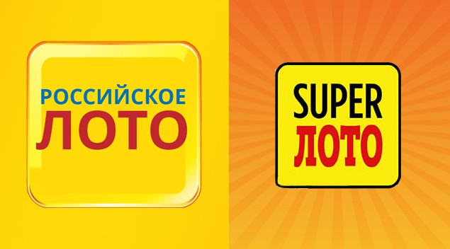 Российское Лото, Super Лото, Дайджест Стоп Обман