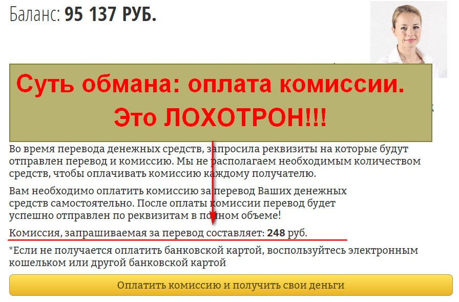 Комитет Финансовой Защиты по возврату невыплаченных денежных средств, КФЗ ВНДС