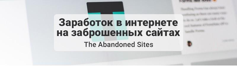 Мошенничество в интернете, интернет мошенничество