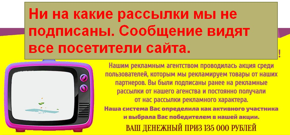 PR 2020, Рекламное Агентство Полного Цикла