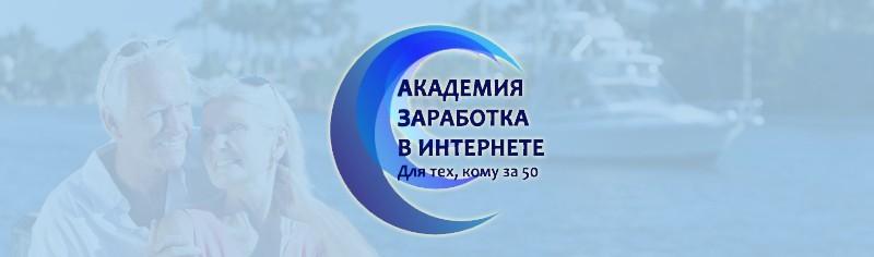 Шальная Партнёрка, Андрей Хвостов