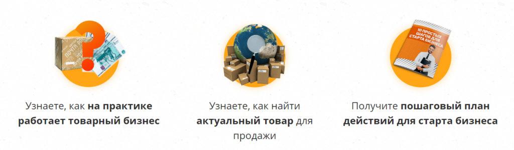 Товарный Эксперт, Дмитрий Дьяков, товарка под ключ