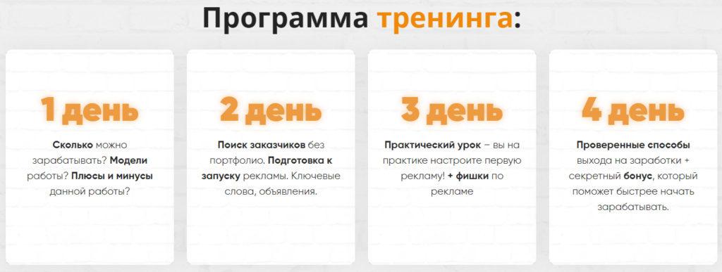 Специалист по рекламе РСЯ, Дмитрий Дьяков, специалист по интернет рекламе
