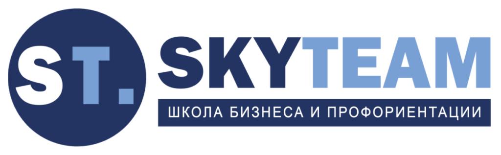 Денежные Шаблоны, онлайн школа SkyTeam