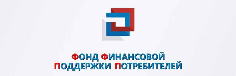 Дайджест, Стоп Обман