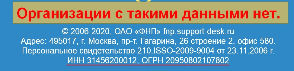 Департамент социальной защиты населения по регионам, События.рф, Федерация Независимых Профсоюзов