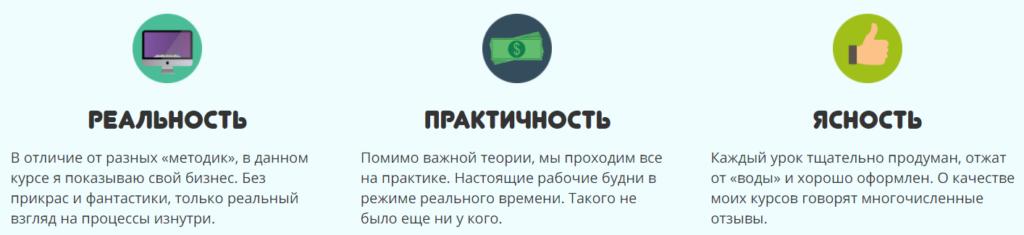 Денежные Партнерки от Сапыча, Александр Юсупов, Сапыч
