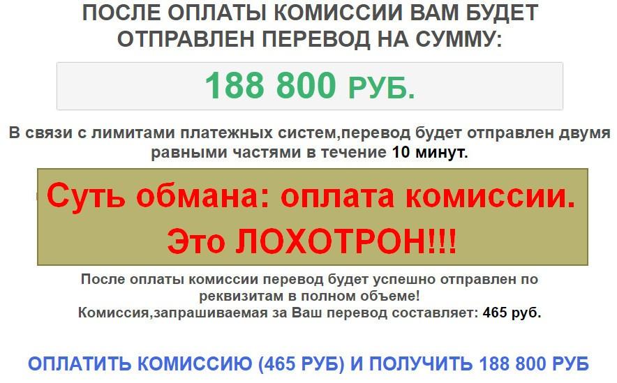 UBS-Banking