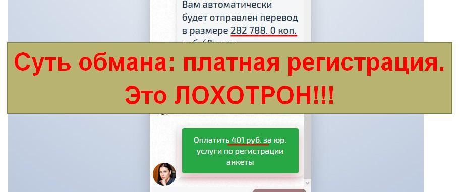 Мониторинговый Центр Интернет Выплат