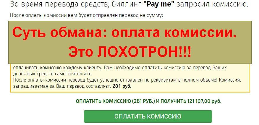 СБР Банк