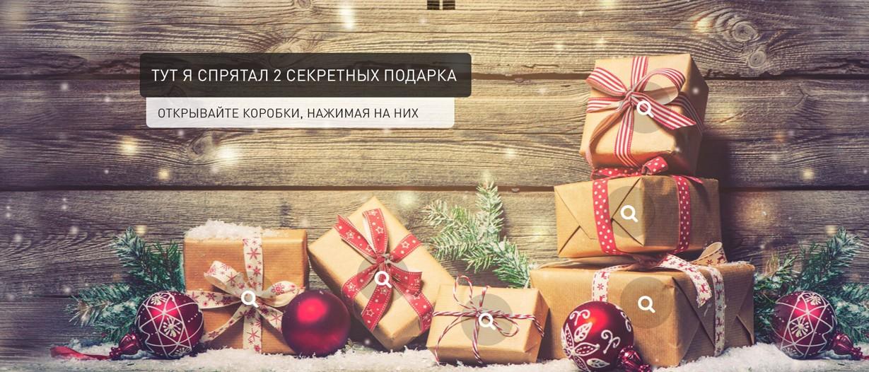 Золотой Огонёк, Арсений Кравченко, TopCraft