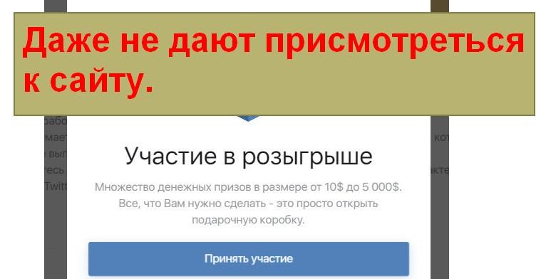ActiveBonus+, VkBonus+, BonusOk+