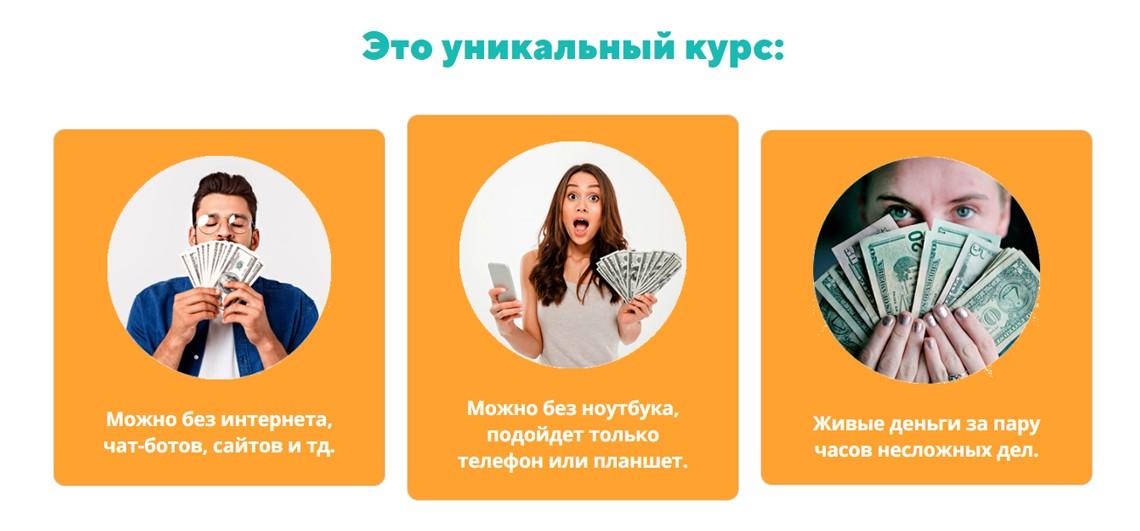 ВидеоМани, Сапыч, Александр Юсупов, Виталий Жидких