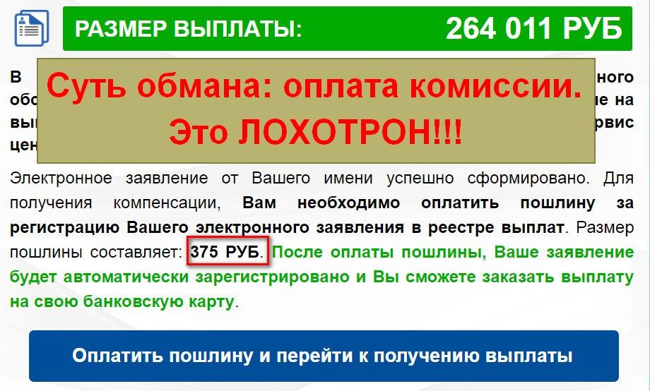Центр Материальной Поддержки, ЦМП, единовременная компенсационная выплата