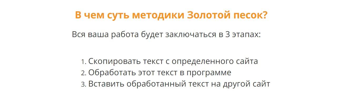 Золотой Песок, Оксана Апшацева, Ольга Аринина