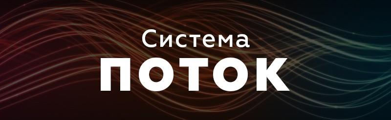Стоп Обман, дайджест, март 2021