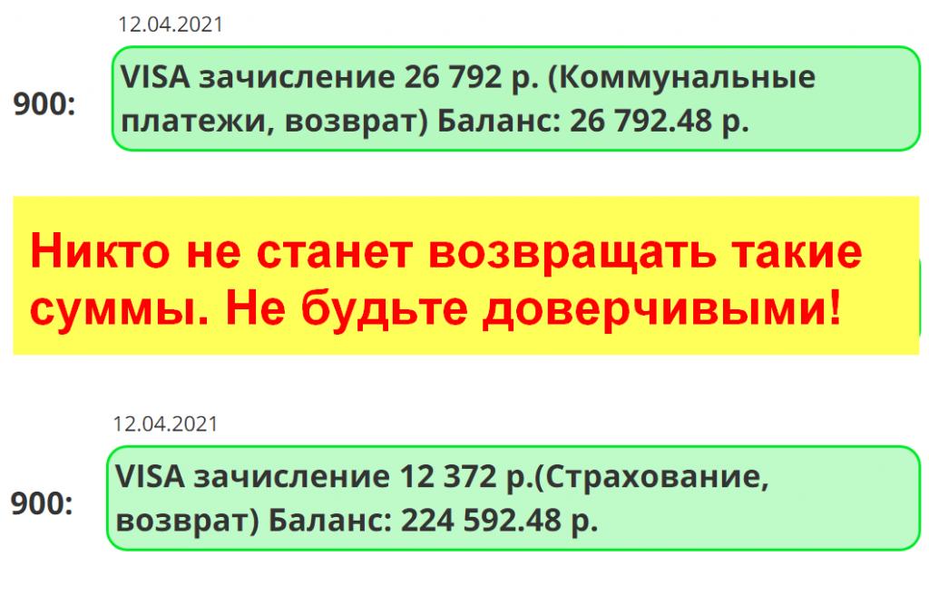 Федеральный Центр Онлайн Переводов, ФЦП, федеральный онлайн перевод