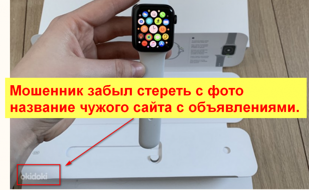 Легендарный конкурс онлайн от Apple, iКонкурс
