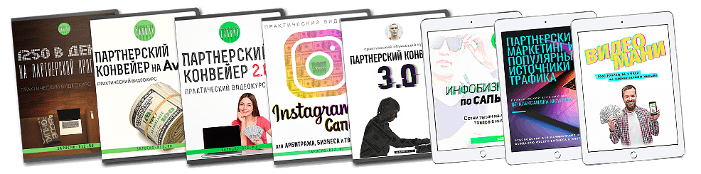 Успешный Фрилансер, Александр Юсупов, Сапыч