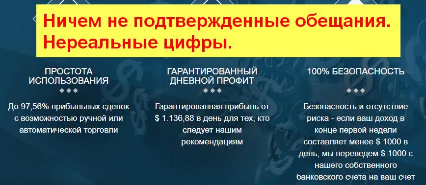 Цепная реакция, Александр Горский