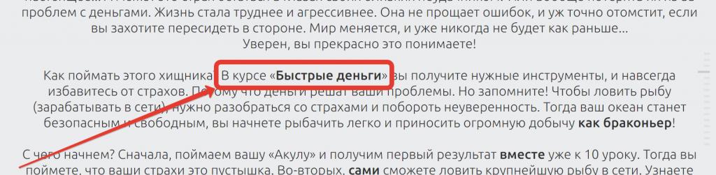 Курс Радар, Дмитрий Измайлов, FreeLife