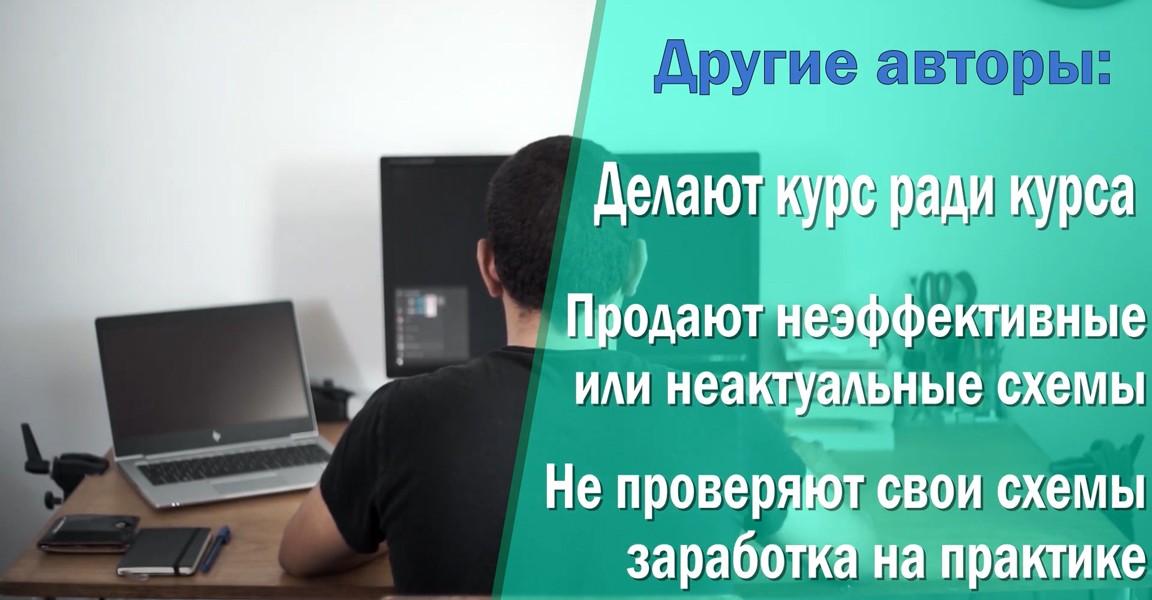 Курс Золотой Граммофон, Кирилл Фадеев