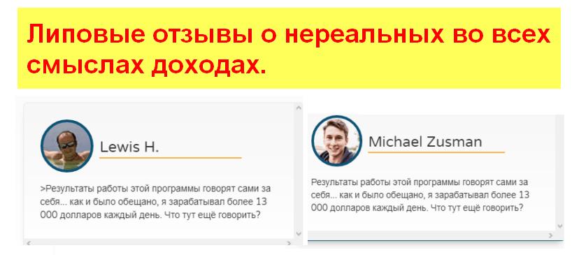 Bitcoin System, Стив Маккей