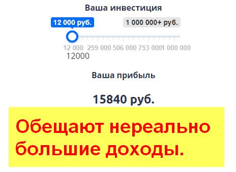 Платформа Газпром, Газпром-Инвест