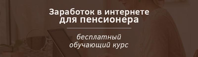 Стоп Обман, дайджест, июнь 2021
