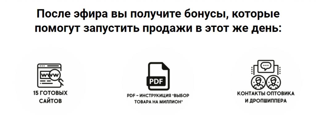 Товарный бизнес, Виталий Окунев, товарный бизнес в интернете