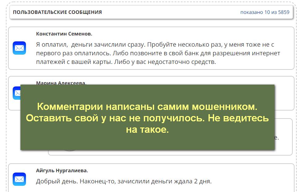 Главный Розыскной Департамент