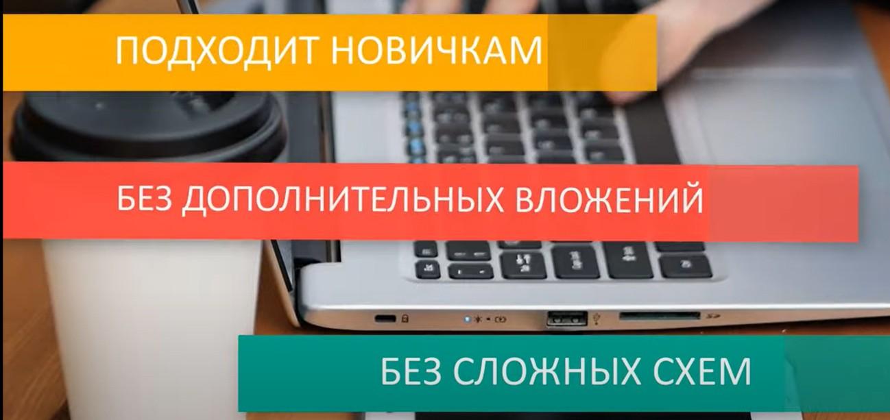 Система Золотой Рудник, Александр Иванов