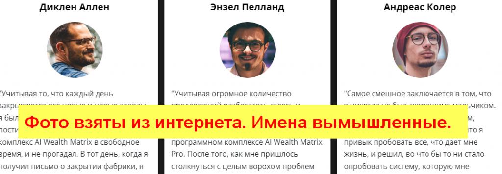 The Wealth Matrix, AI Matrix Pro