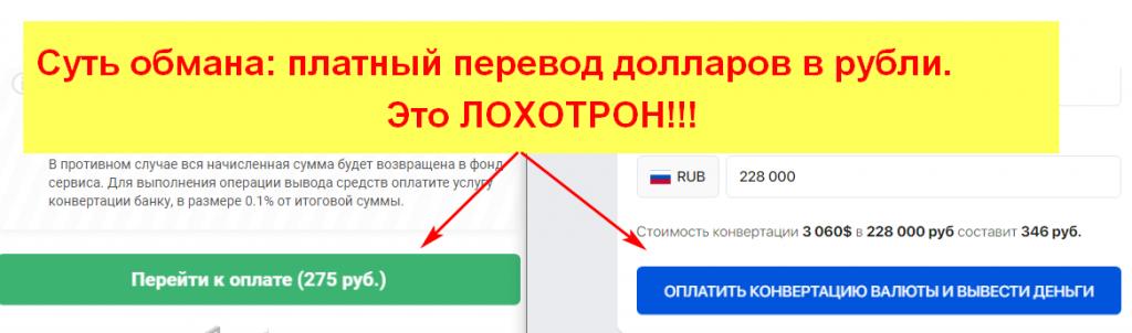 MailPrizes, розыгрыш призов от Mail.ru